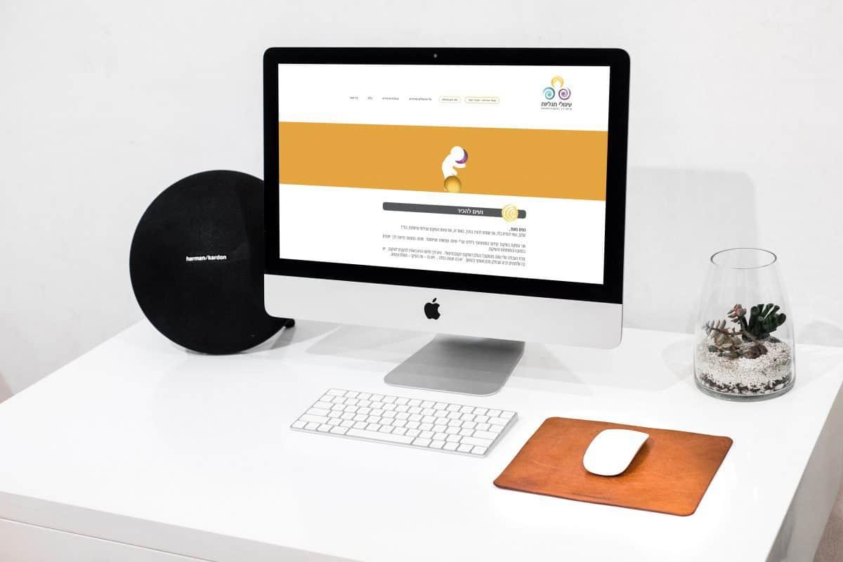 עיגולי תגליות - פריצת דרך בשיקום והתפתחות | עיצוב אתר תדמית