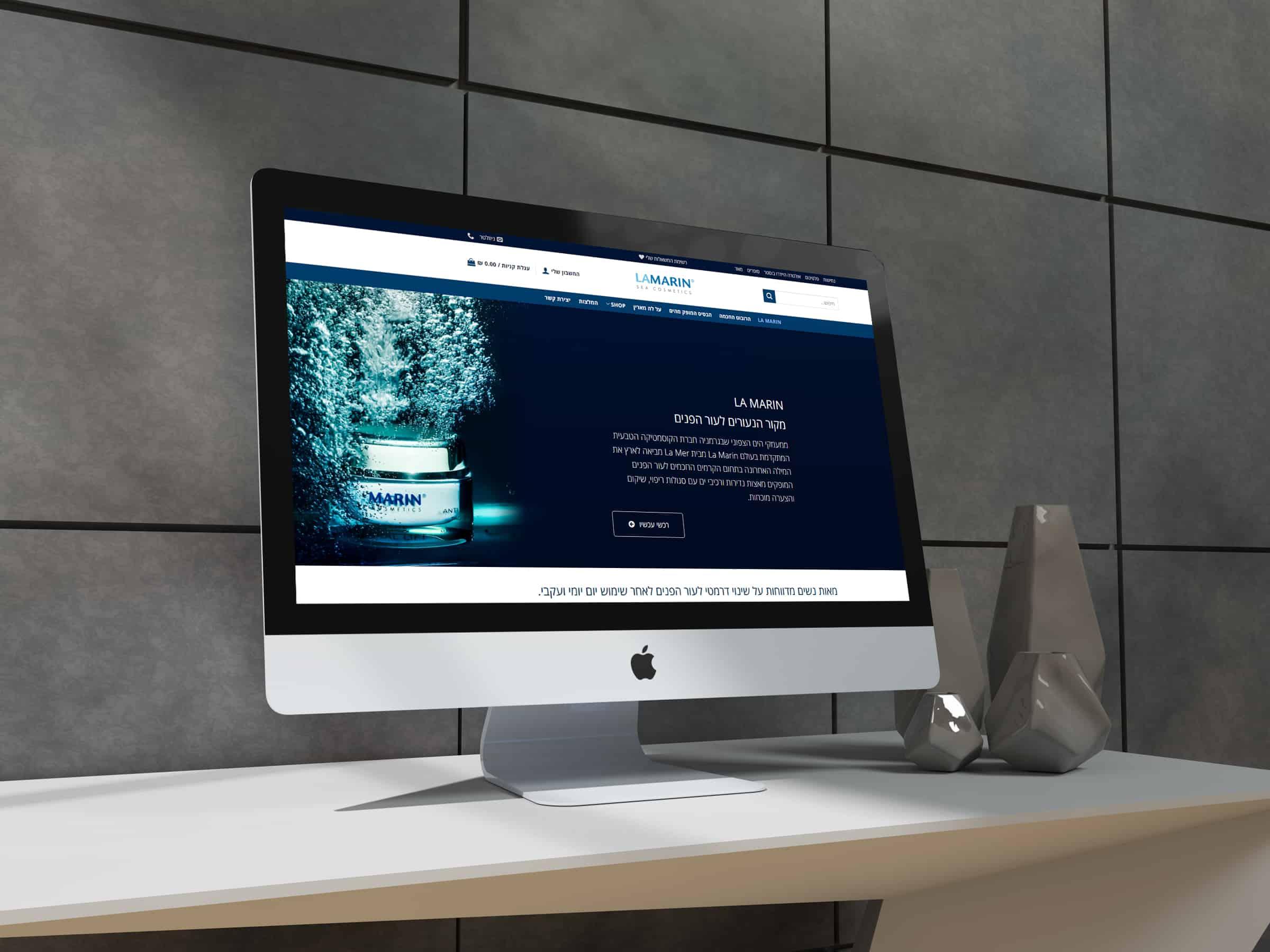 לה מארין - עיצוב ובניית אתר חנות | תכנות רובוט חכם