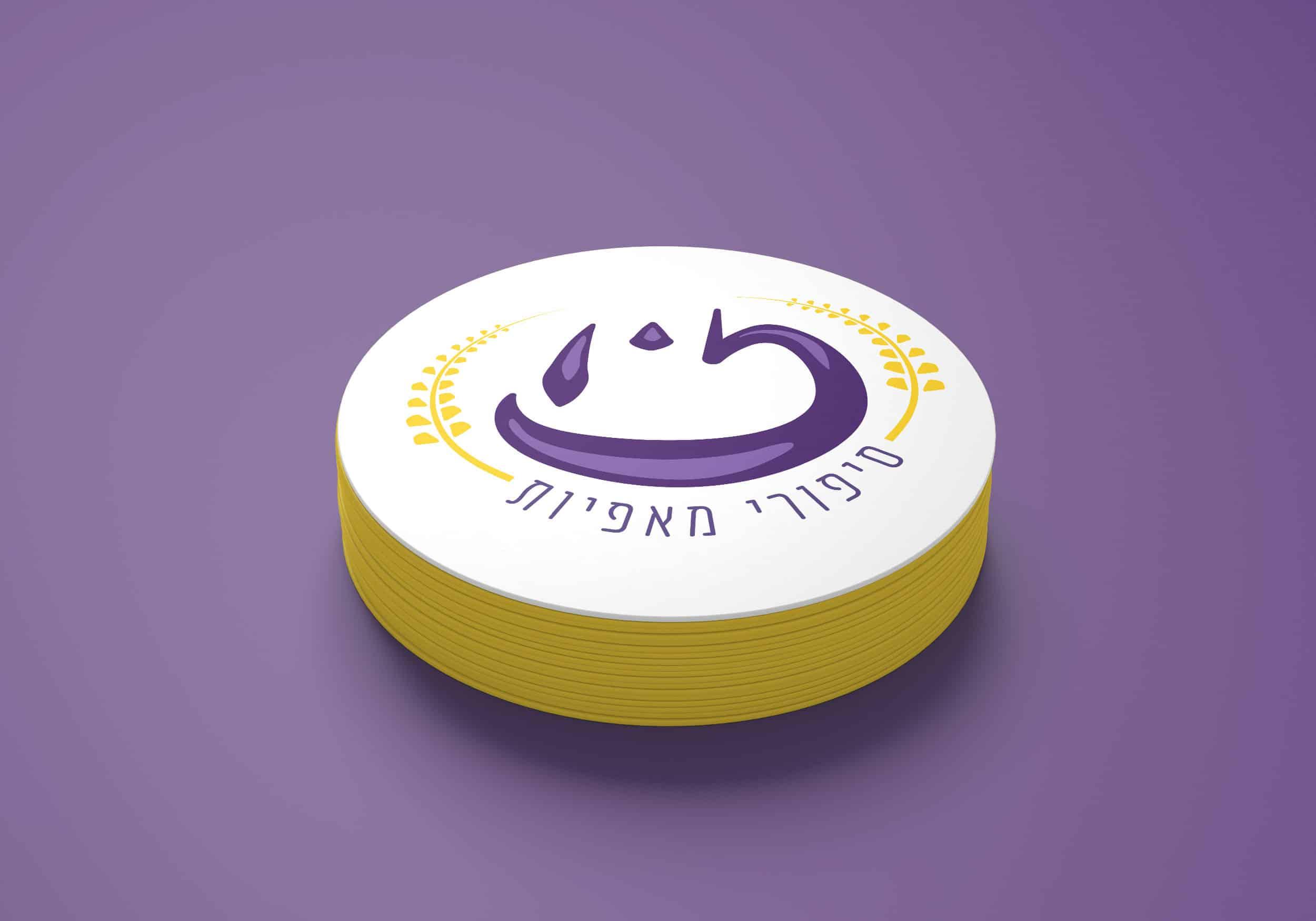הדמיה-לוגו