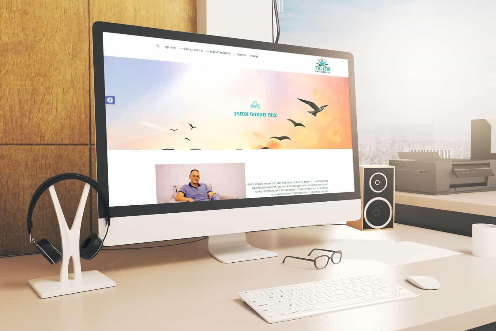 Free-Designer-Work-Station-Computer-Screen-MockUp-Psd
