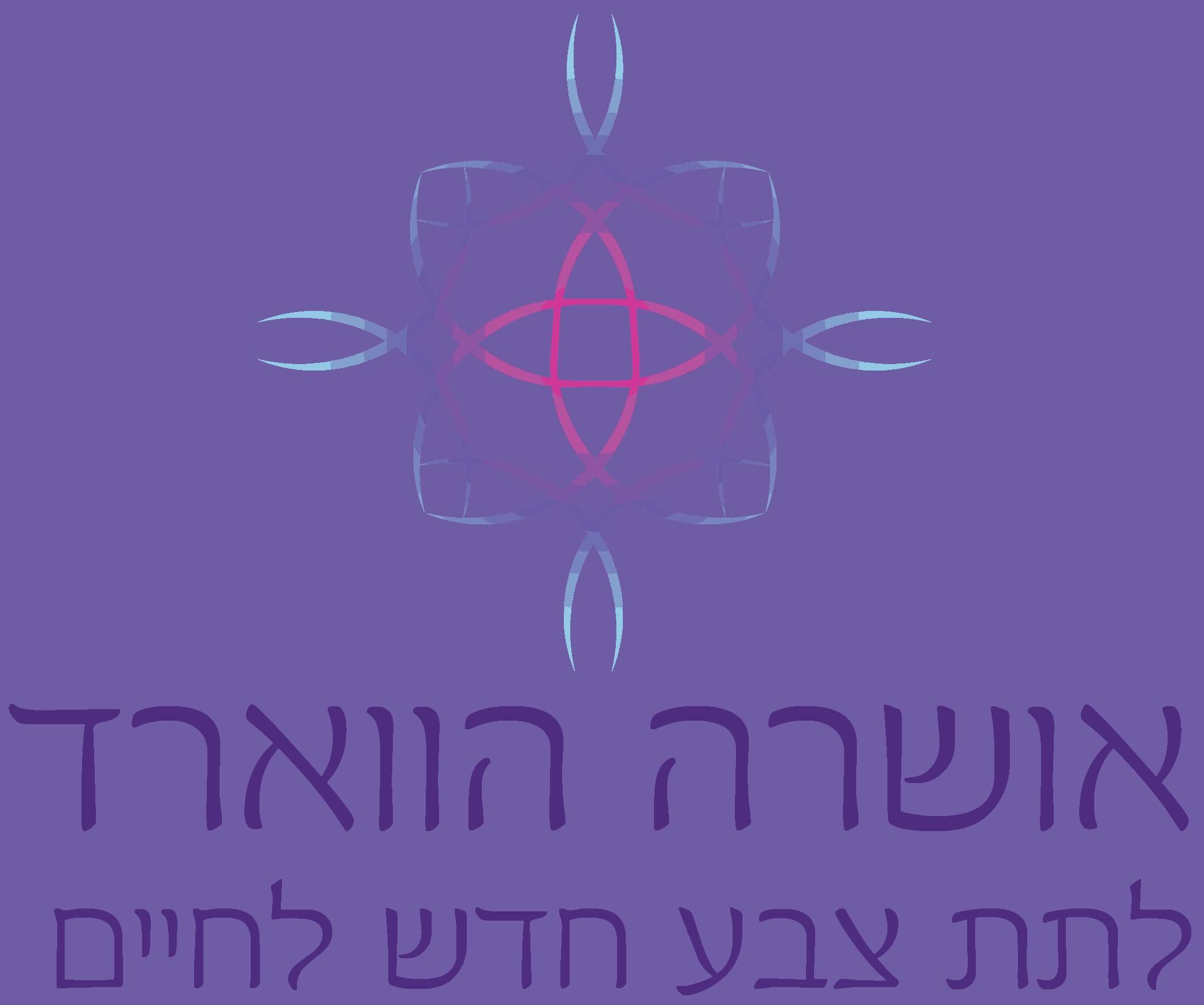 לוגו לאתר-01