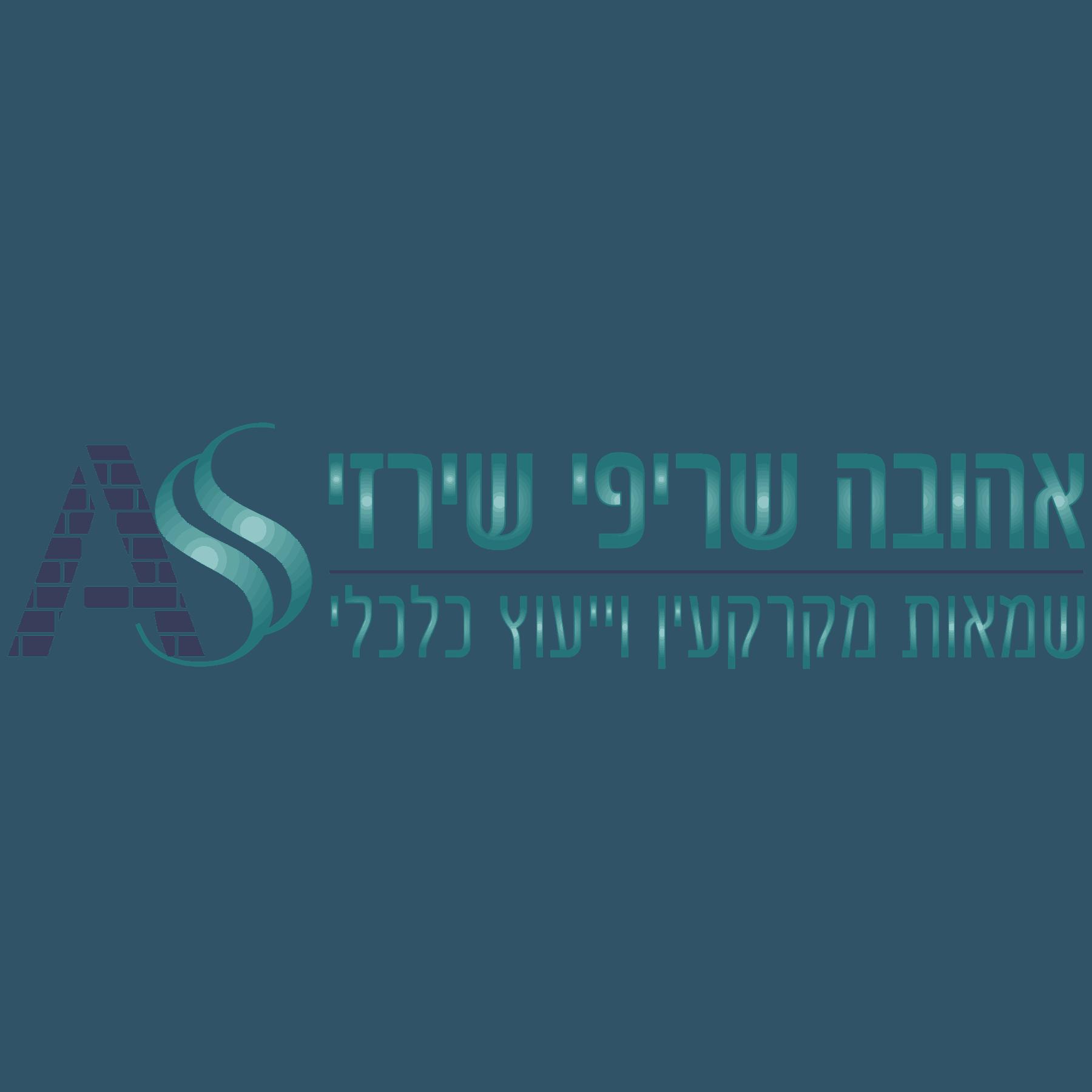 לוגו פורמט מרובע-01