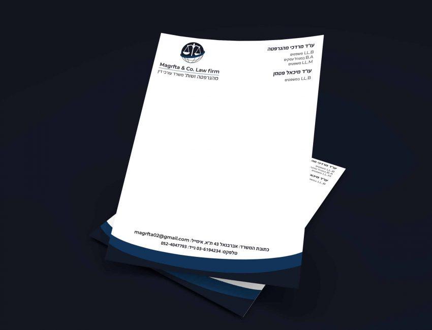 A4-Paper-Sheet-Mockup
