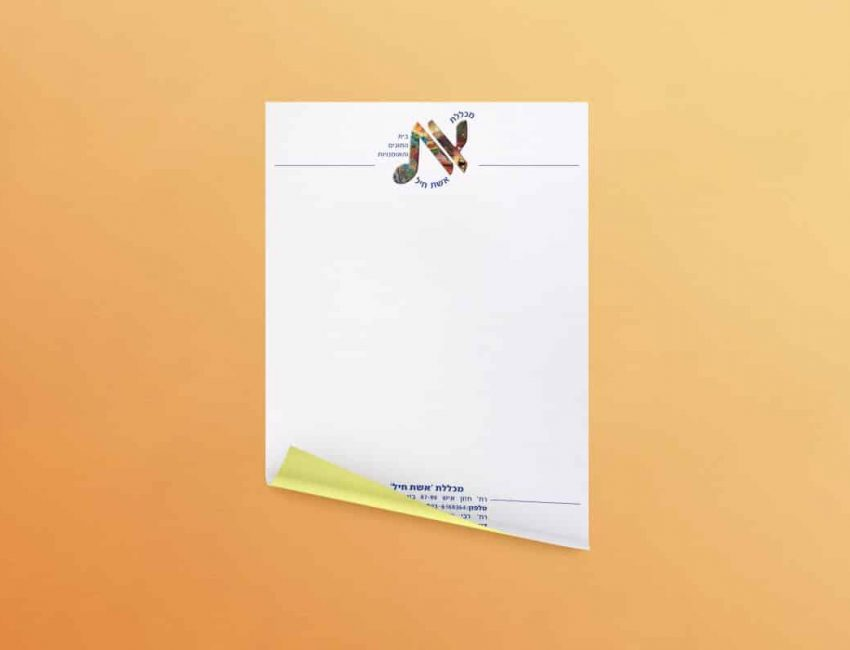 Curly-A4-Paper-Mockup-01