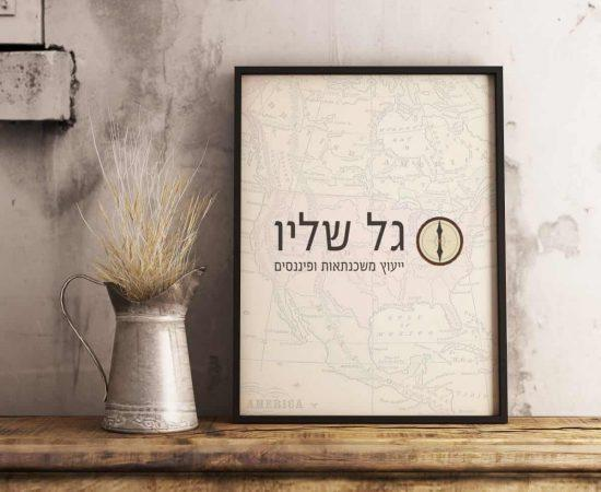Poster-Frame-Style-159